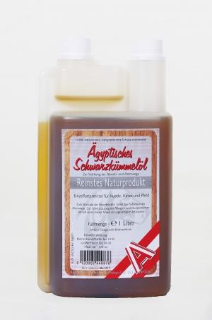 ZIZ Schwarzkümmelöl